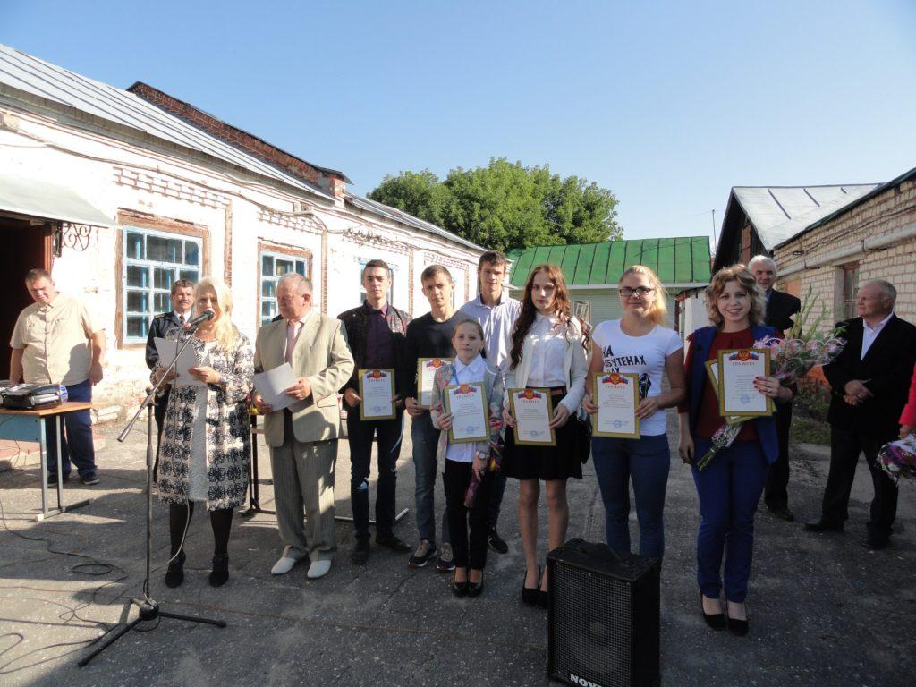 Награждение лучших спортсменов техникума выполнивших нормативы ВФСК ГТО