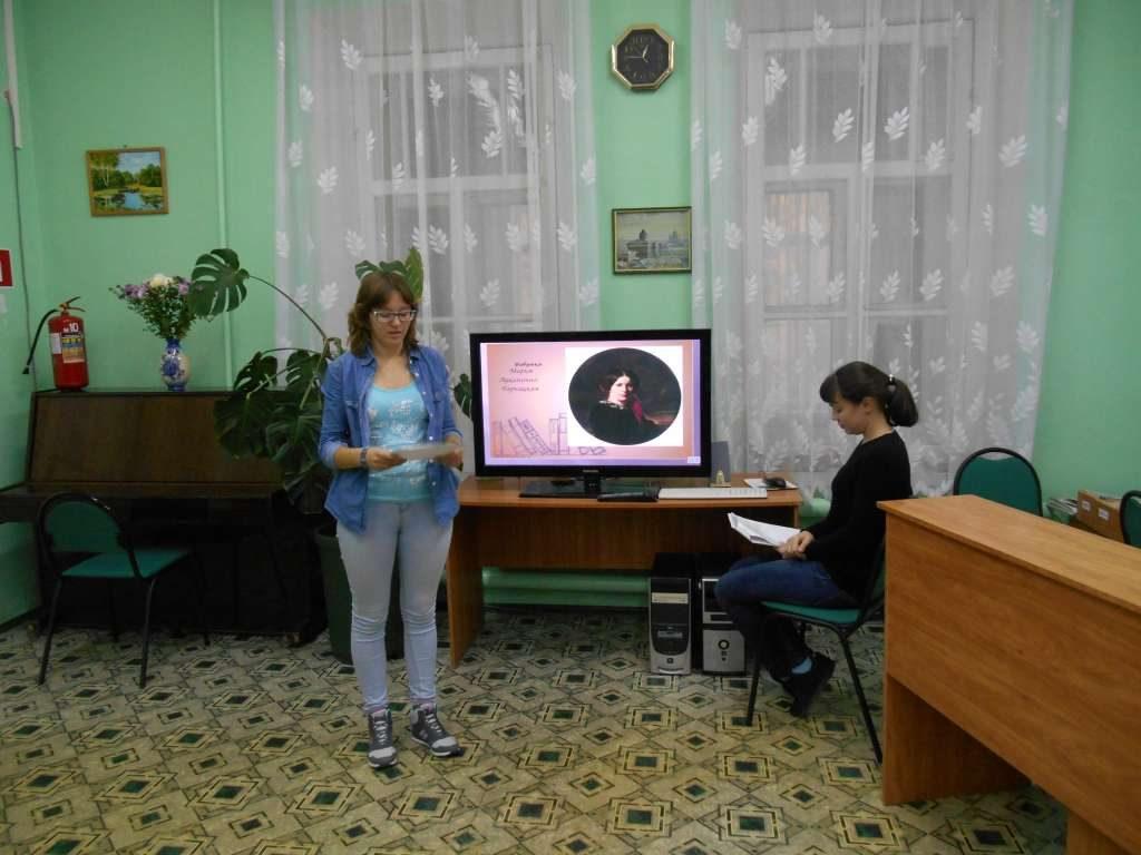 Участие в работе литературно-музыкальной гостиной «Моим стихам настанет свой черед…»