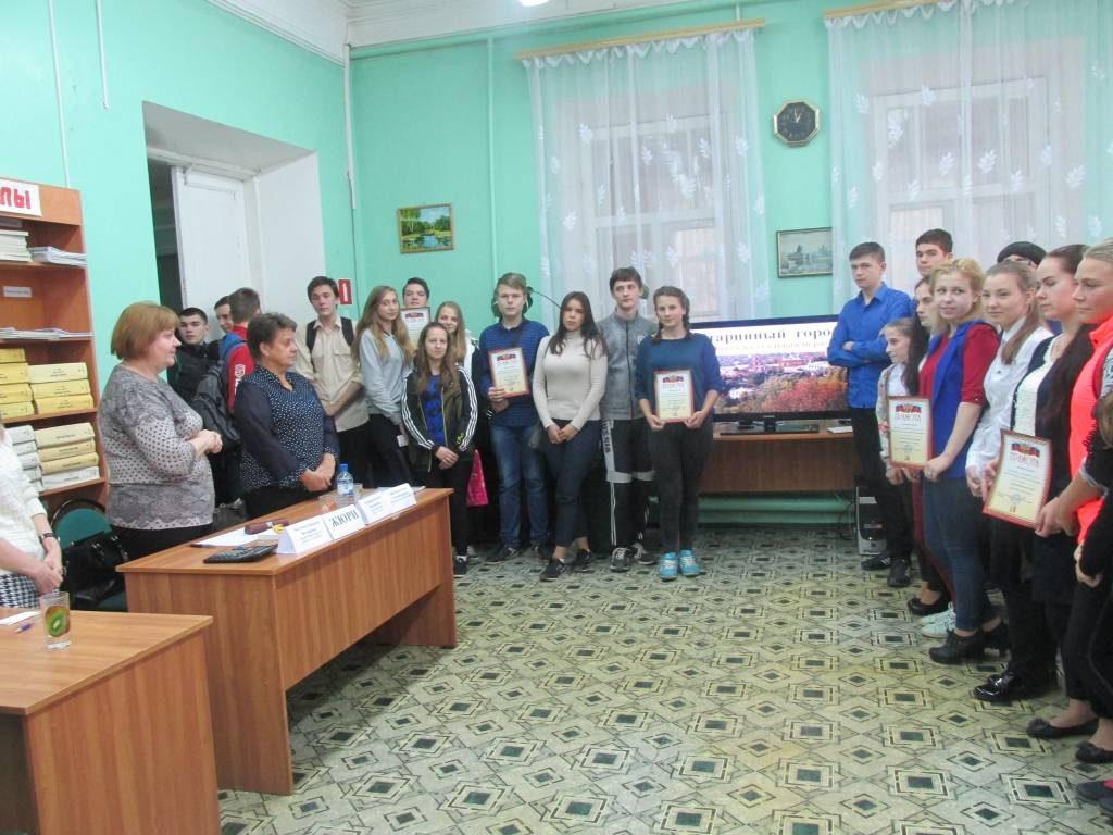 Интеллектуальная игра «Старинный город», приуроченная к празднованию 865 – летия со дня основания города Касимова