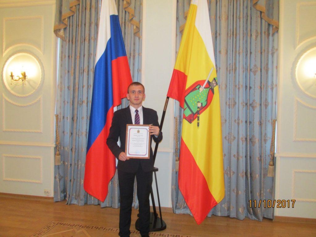Губернатор наградил лучших студентов Рязанской области