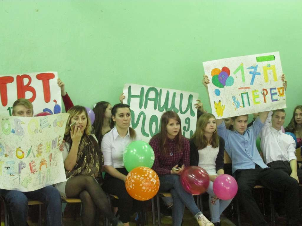 Праздничная программа посвящения в студенты первокурсников «Здравствуй, техникум!»