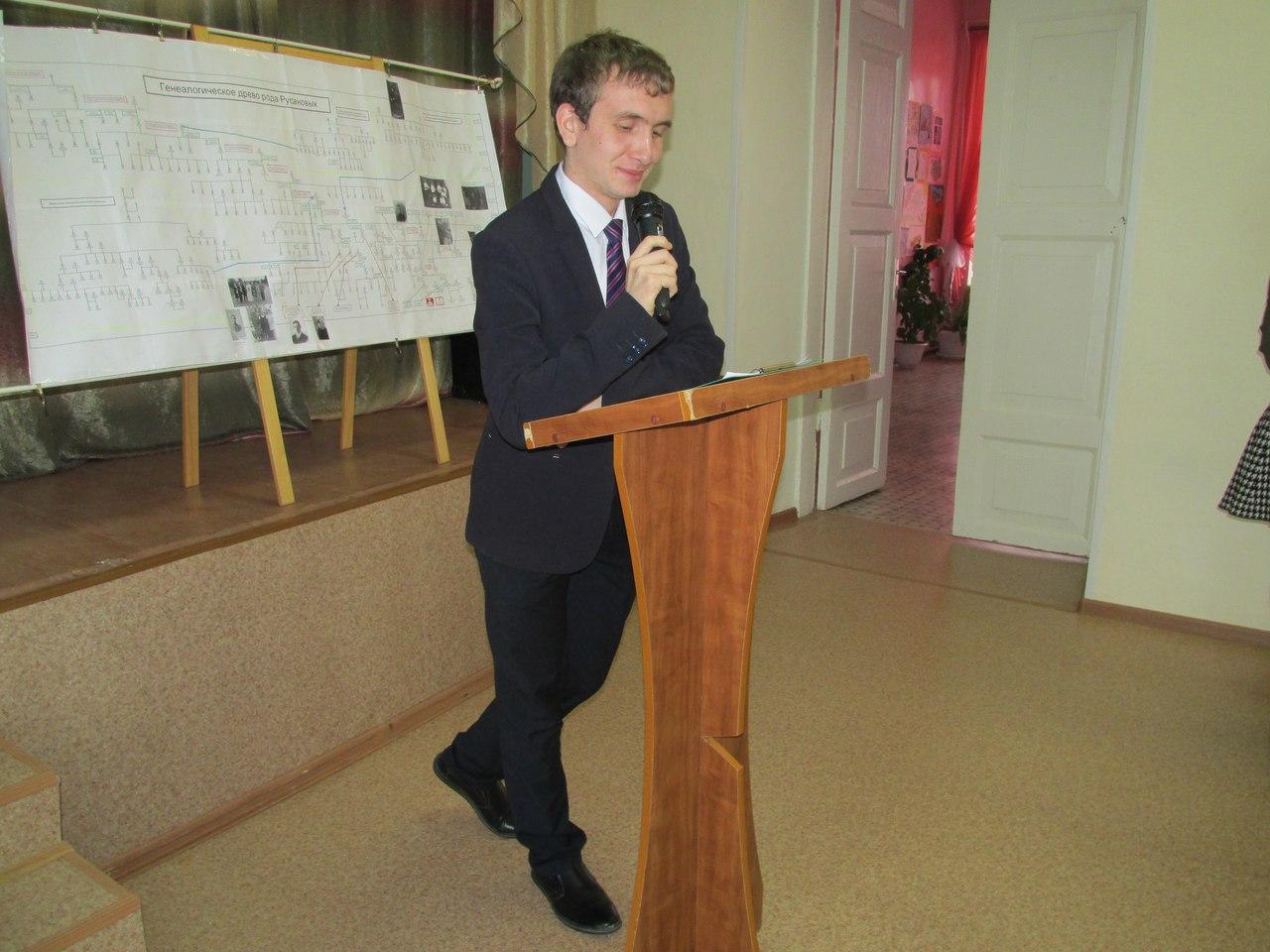 Конференция по истирико-церковному краеведению в ДДТ