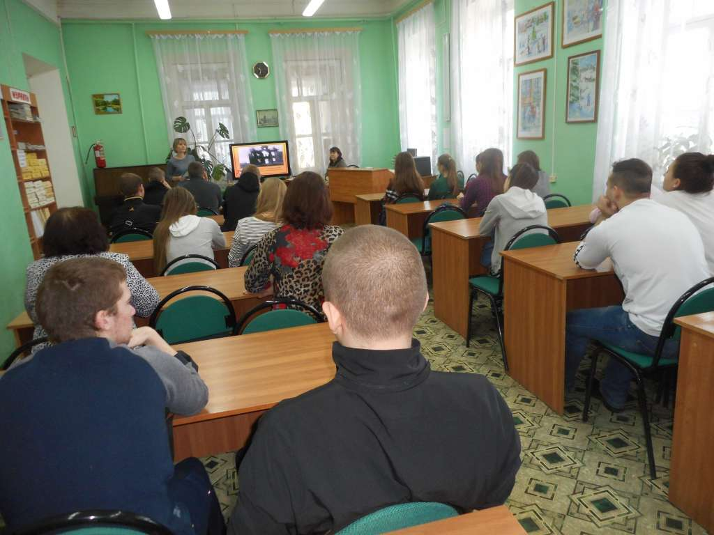 Урок Мужества «Сталинград: 200 дней и ночей»