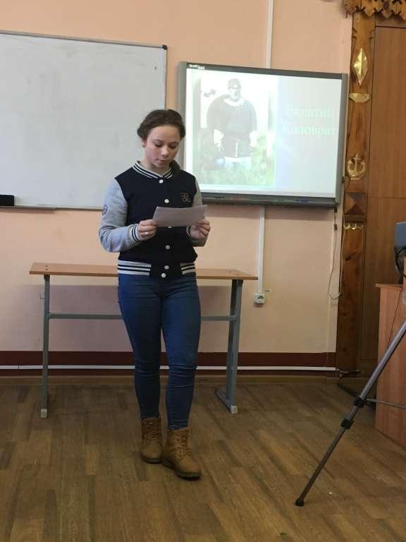 Мероприятие посвященное 780-летию героической обороне Рязани от татаро-монгольских полчищ хана Батыя