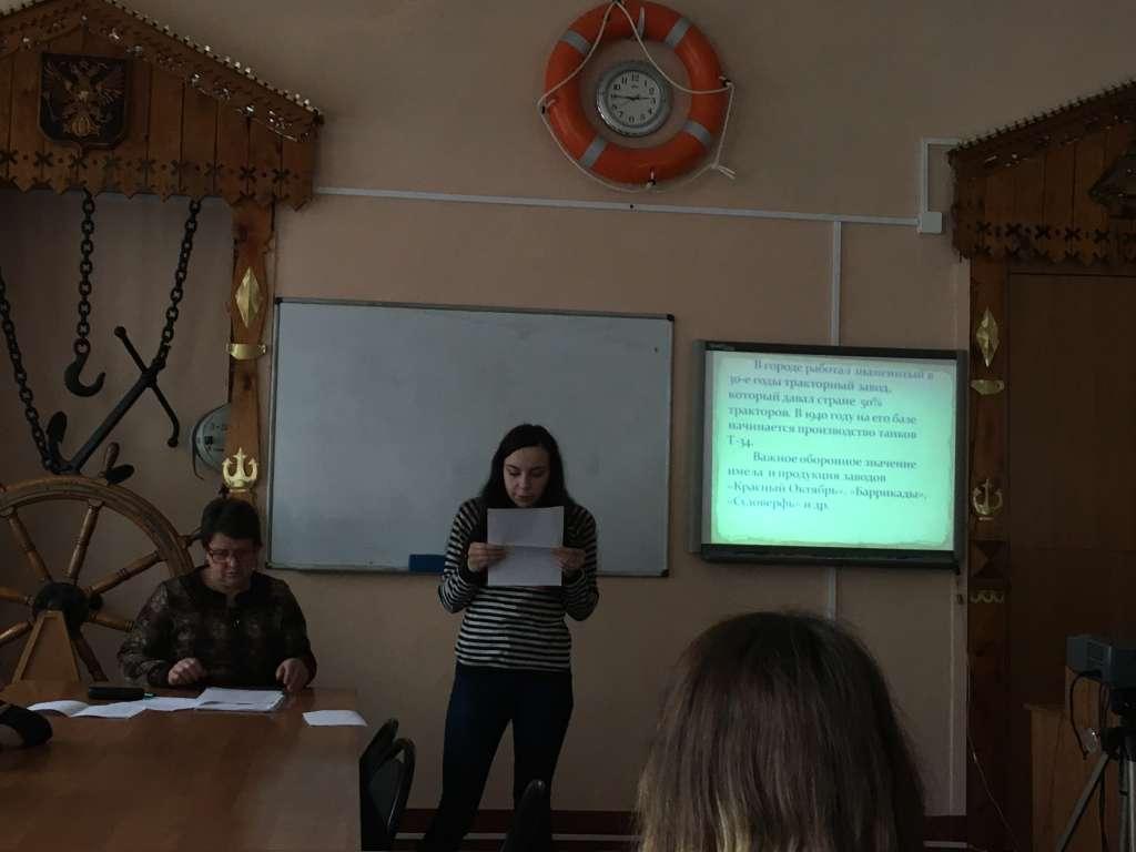 Студенческая конференция, посвященная Сталинградской битве