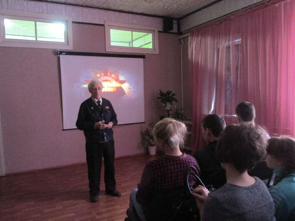 Встреча с капитаном 2 ранга ВМФ Соколовым Борисом Викторовичем
