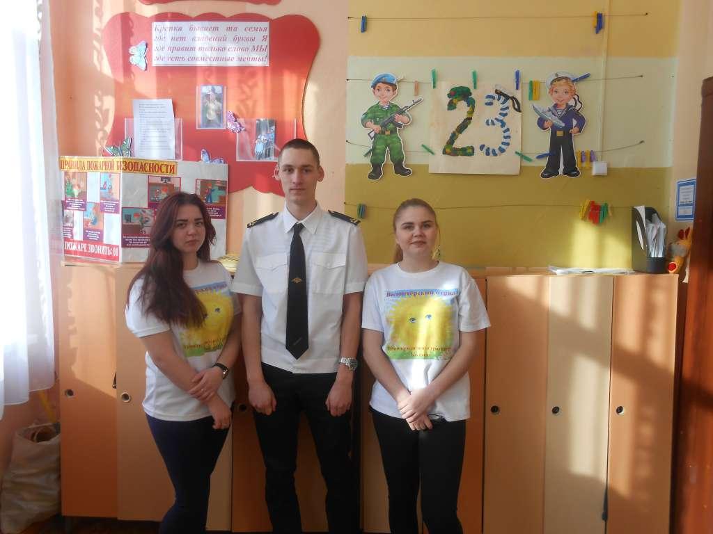 Волонтёры отряда «Солнца» провели праздничные утренники в детском саду «Ласточка»