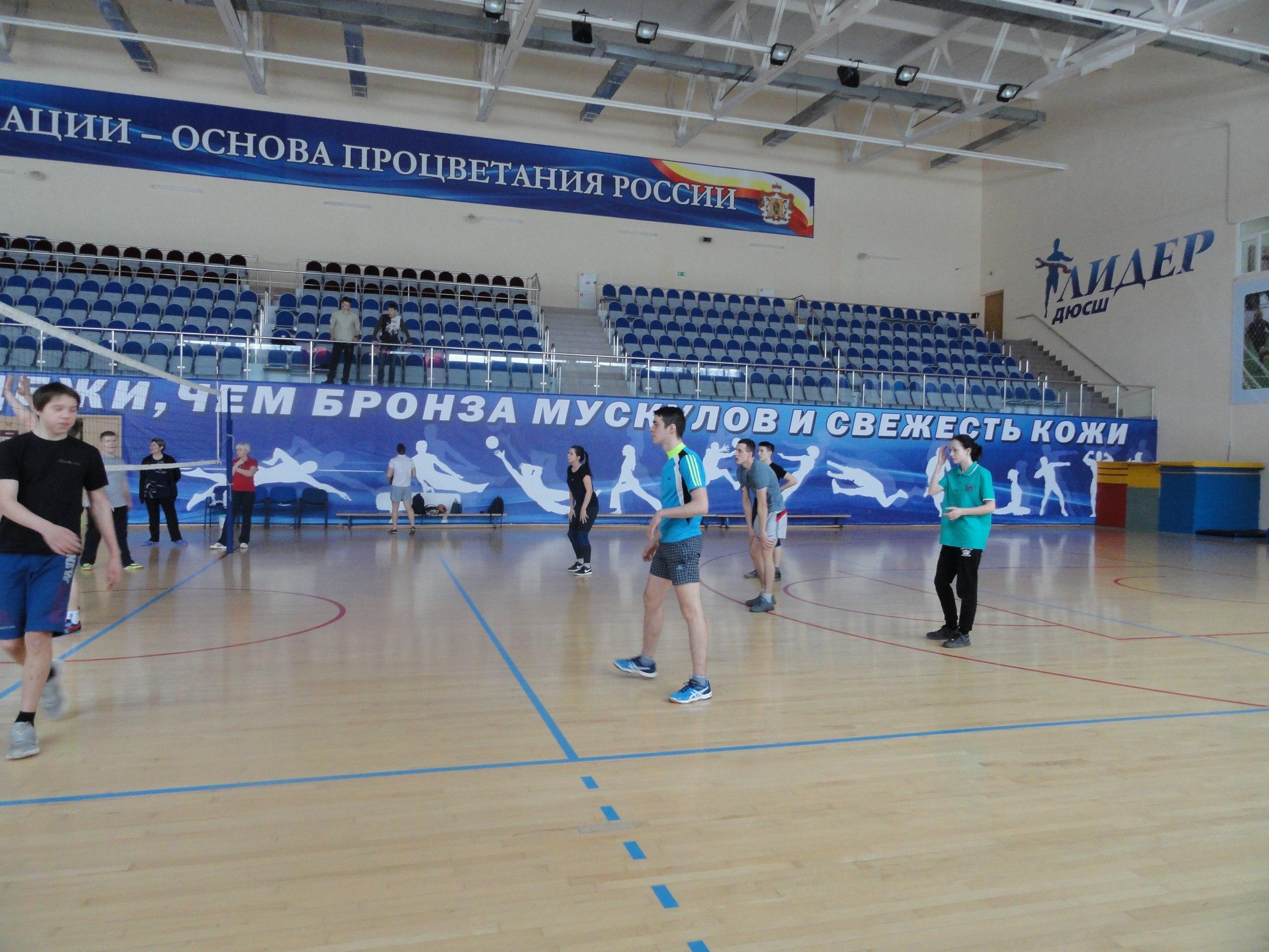 Товарищеская встреча по волейболу с командой РМСК