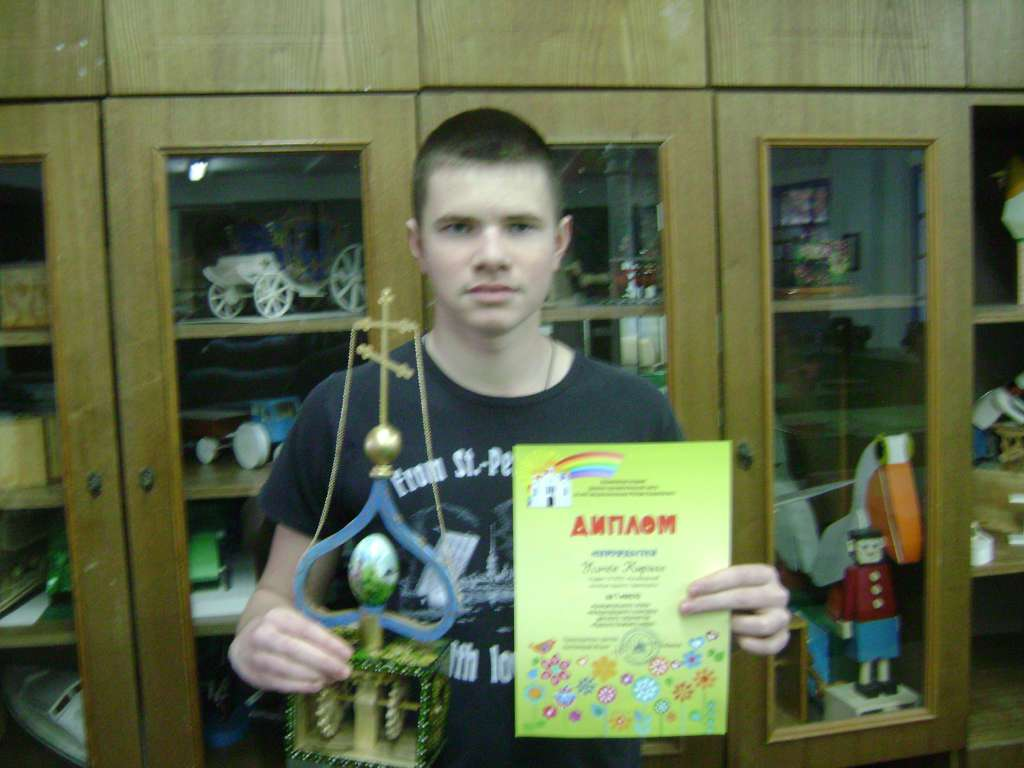Усачёв Кирилл студент, 3 курса завоевал первое место в конкурсе декоративно-прикладного творчества