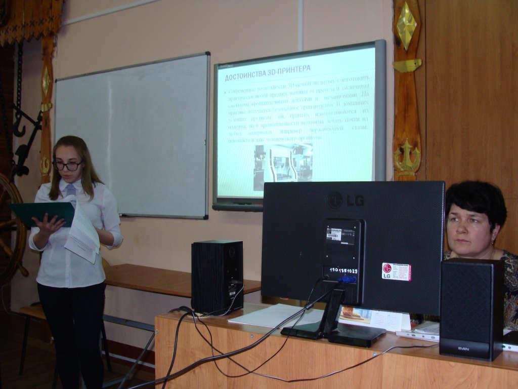Защита индивидуальных проектов по общеобразовательным дисциплинам