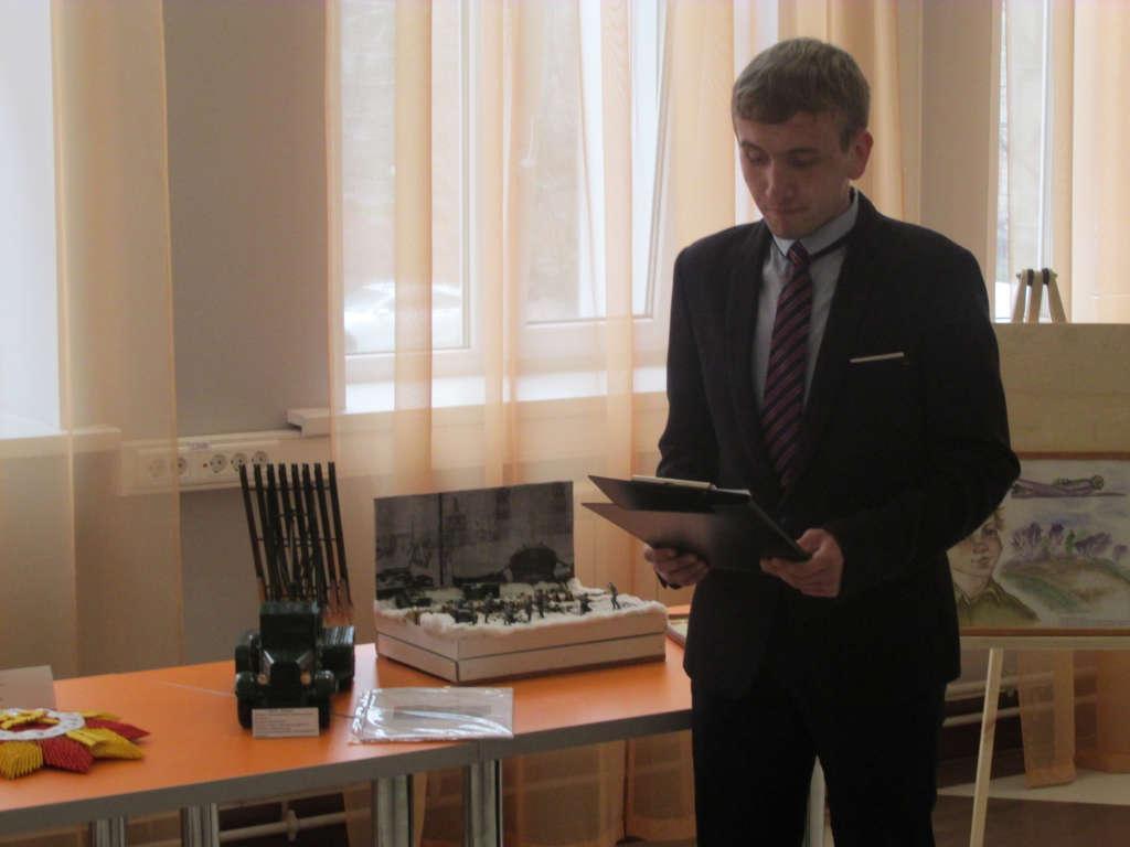 Областной историко-краеведческий конкурс «Имя героя на карте родного края»