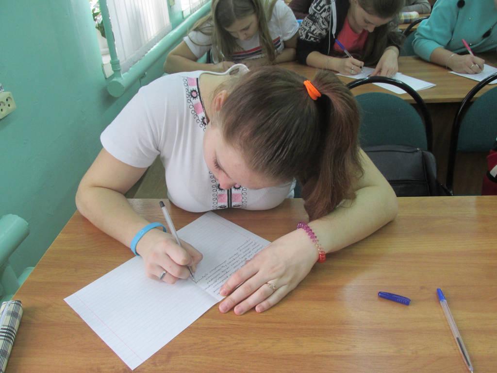 «Самый грамотный студент»