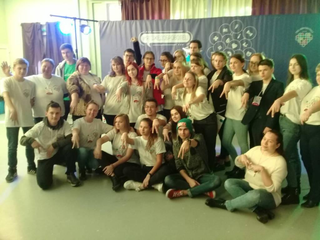 X слёт волонтёрского движения Рязанской области