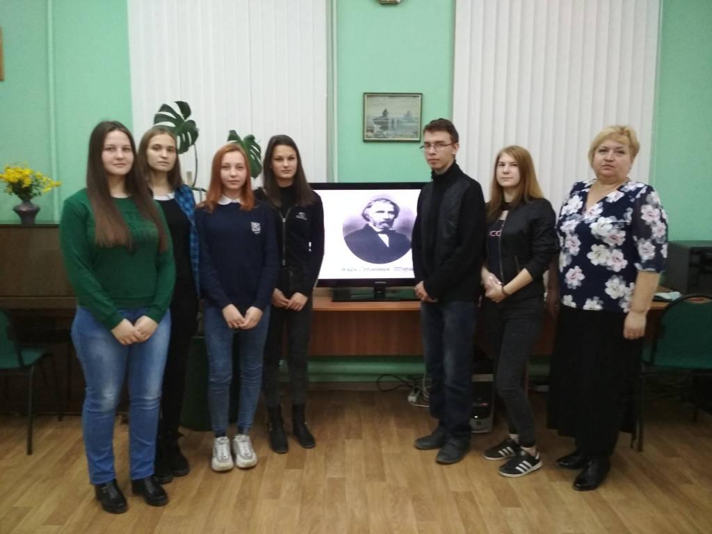 Мероприятие, посвященное И.С.Тургеневу