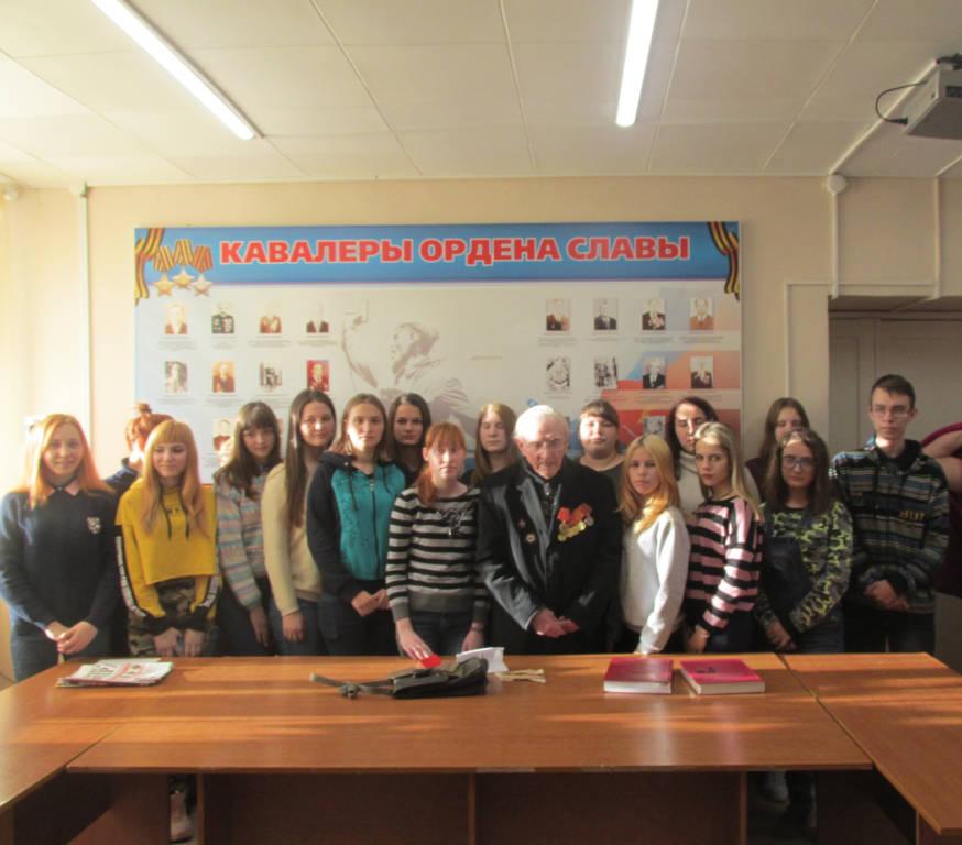 Встреча студентов с комсомольцем 40-х годов