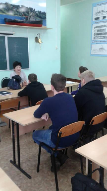 Встреча с наркологом Акутиной группы 15 ТС