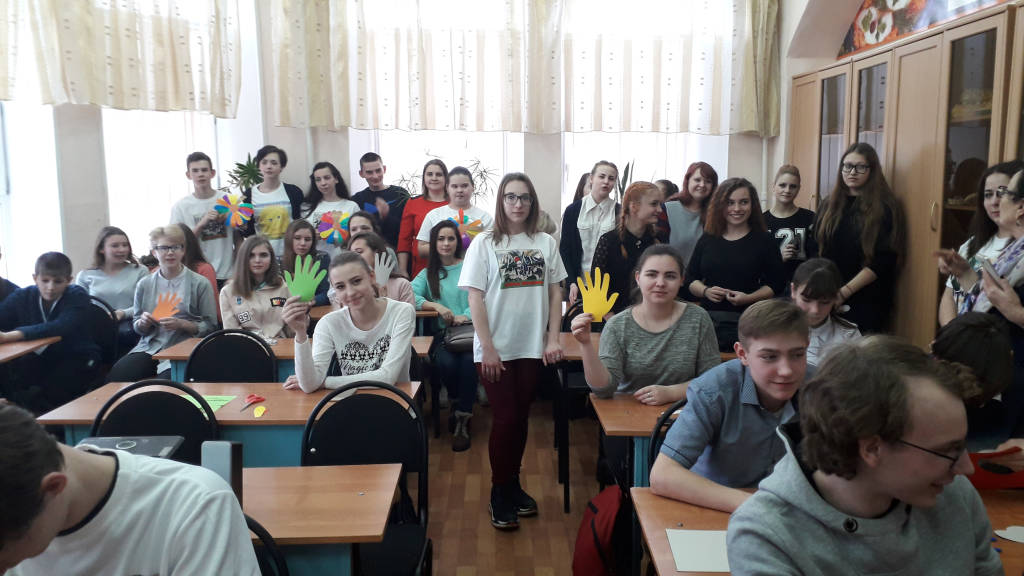 """""""Закрытие года добровольцев"""""""