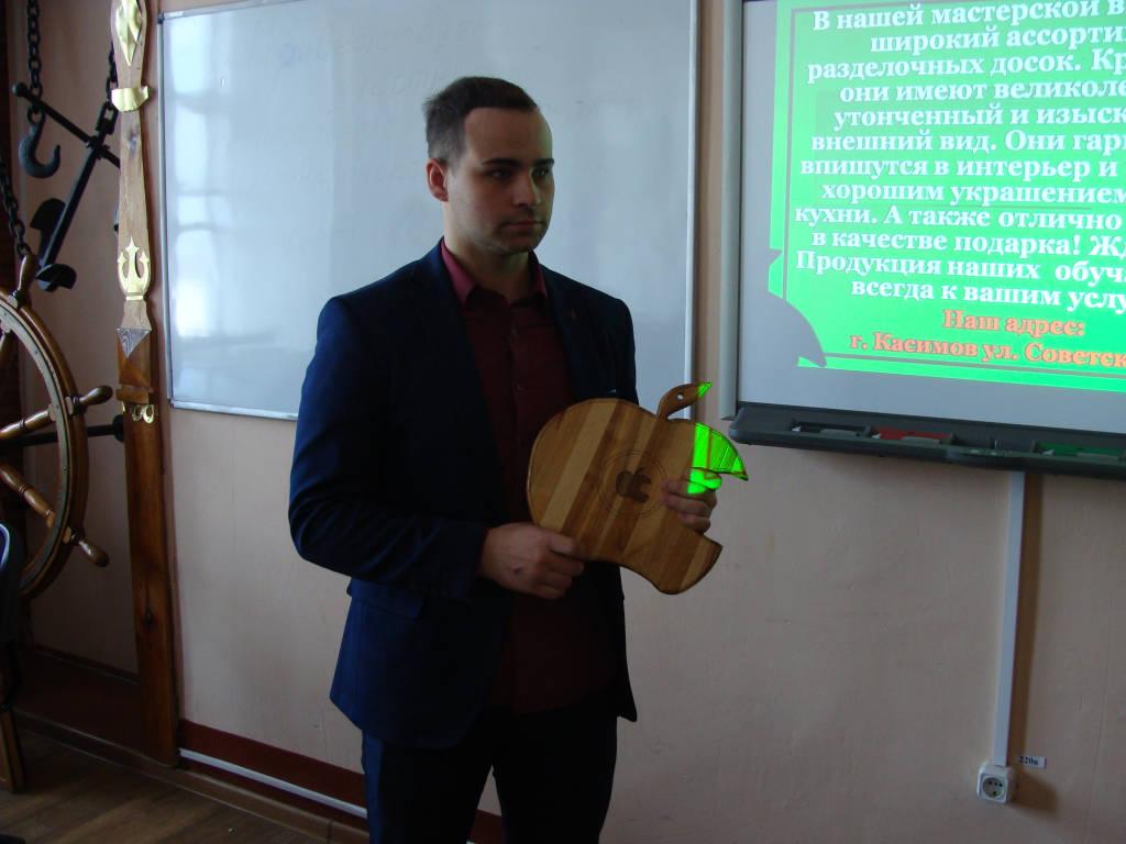 Защита проектов по  дисциплине «Технология»