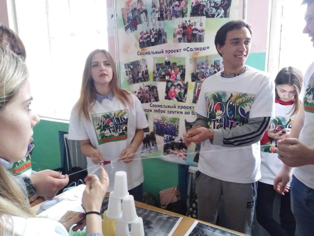Фестиваль волонтёрских отрядов.