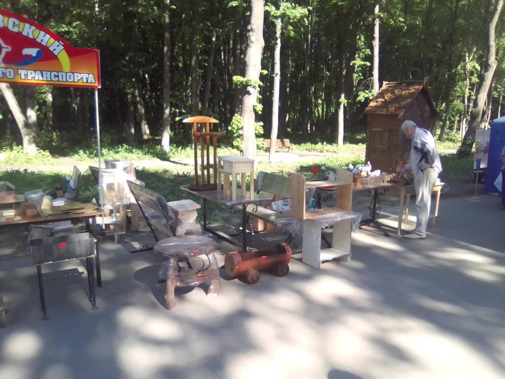Областная выставка-ярмарка.