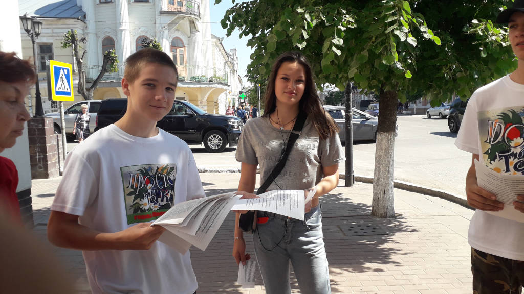 Всероссийская акция «Освободим Россию от табачного дыма!»