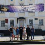 Касимовский историко – культурный музей