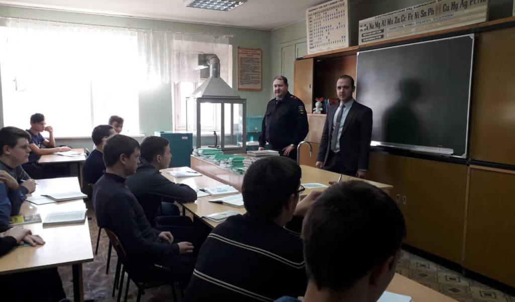 Встреча студентов с представителями правоохранительных органов в рамках антикоррупционного просвещения обучающихся.
