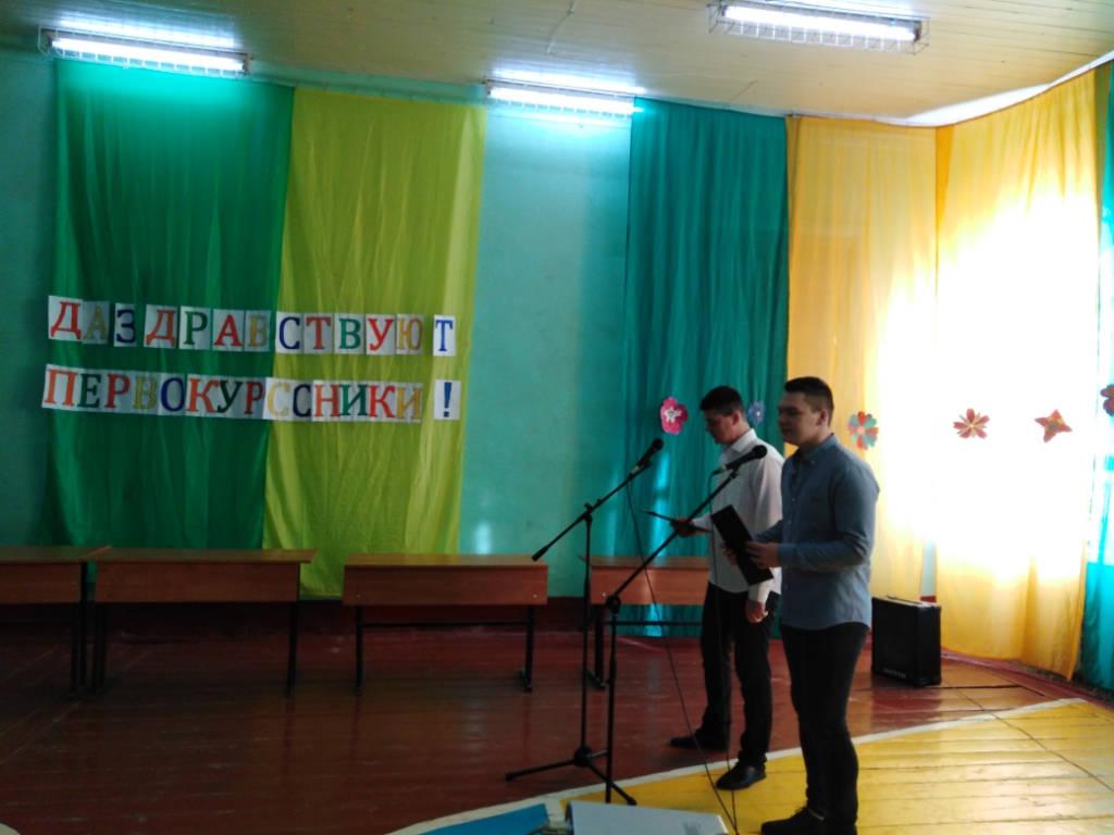 Праздничное мероприятие  «Посвящение в студенты».