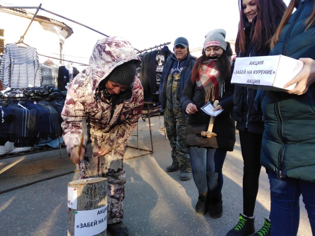 Касимовский техникум водного транспорта принял участие в городской акции «Забей на курение».
