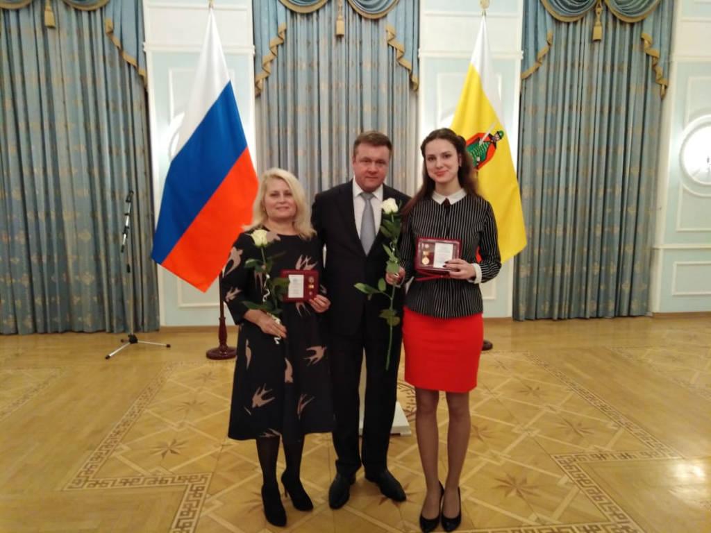 «Доброволец Рязанской области»