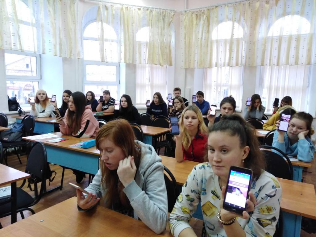 «Всероссийский Тест на знание Конституции РФ».
