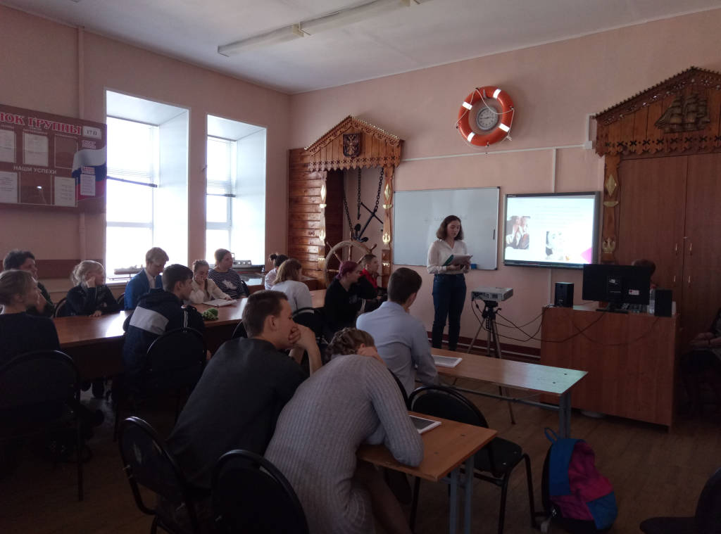 Защита индивидуальных проектов в группе 19ТТ