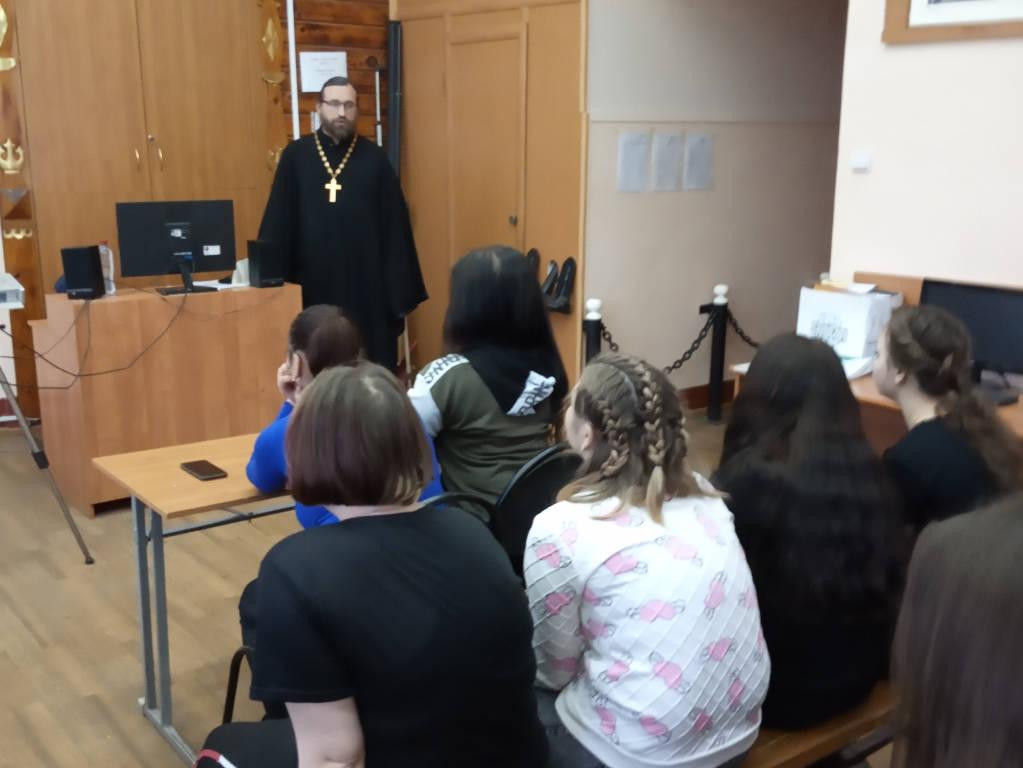 Встреча студентов с Николаем Верховцевым, настоятелем храма во имя Пресвятой Троицы.