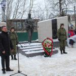 Митинг, посвящённому Дню вывода советских войск из Афганистана