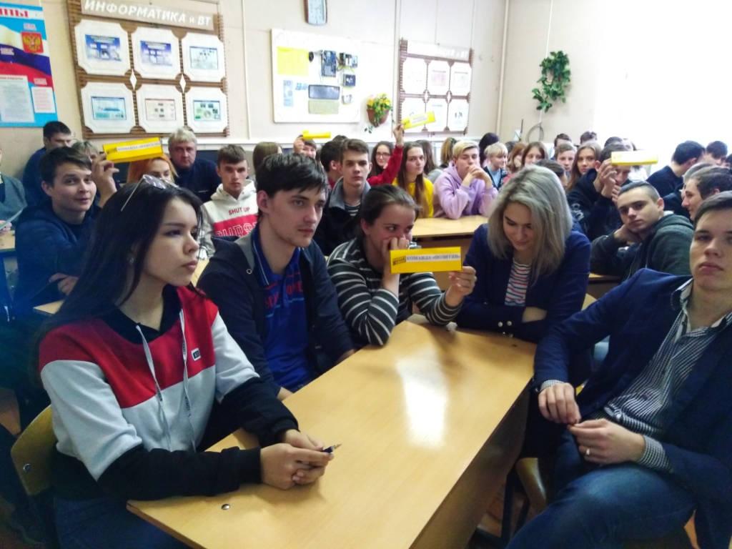 В Касимовском техникуме водного транспорта прошёл Кибер-Квиз.
