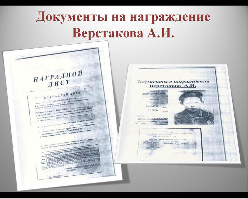 Единый классный час «Ремесленное училище в годы Великой Отечественной войны»