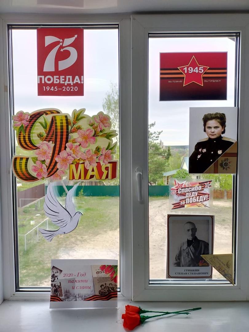 Студенты и сотрудники техникума приняли участие во Всероссийских акциях.