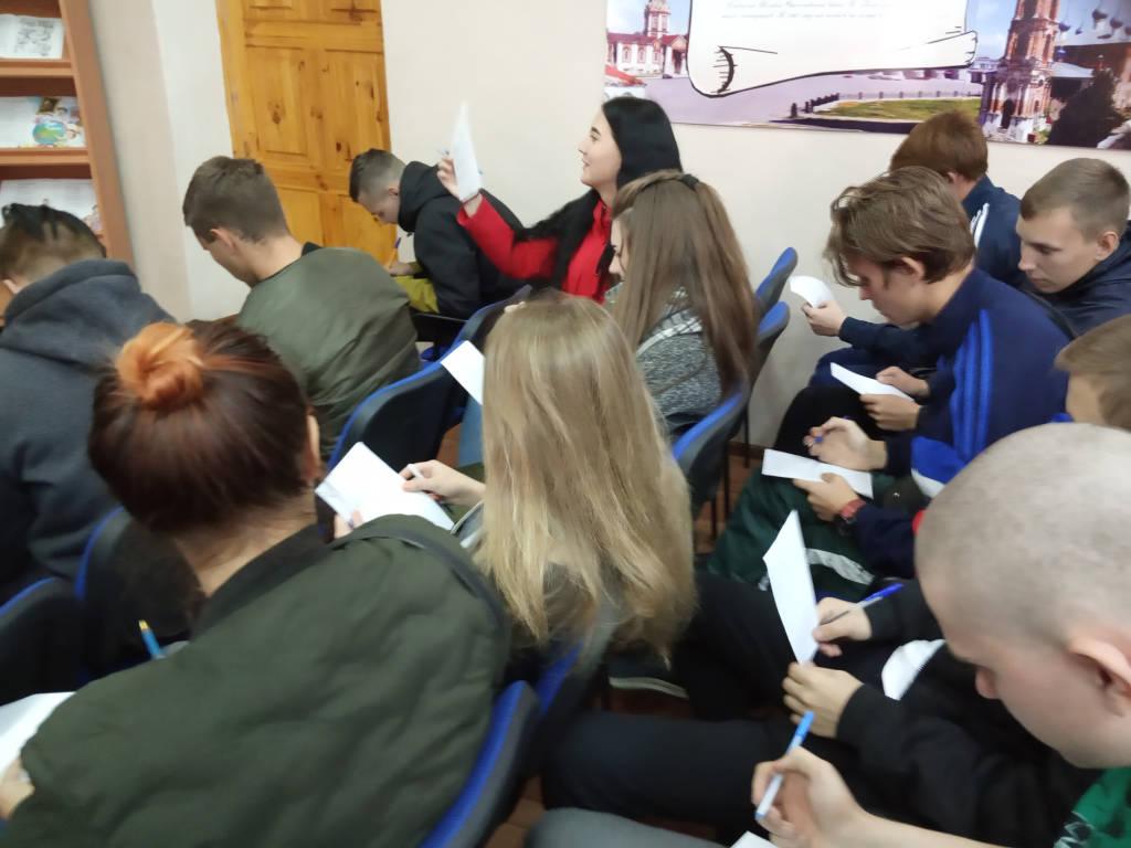 Студенты техникума посетили ЦДБ им. Ганзен