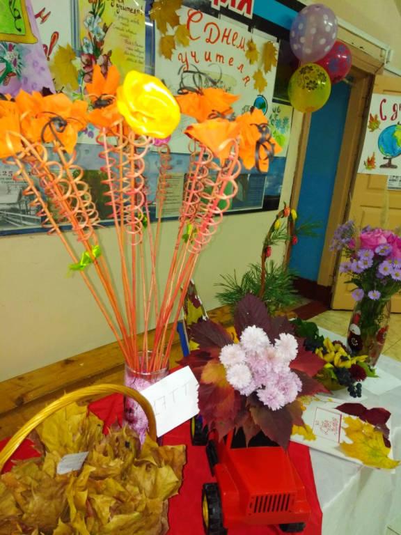 Праздник День учителя.