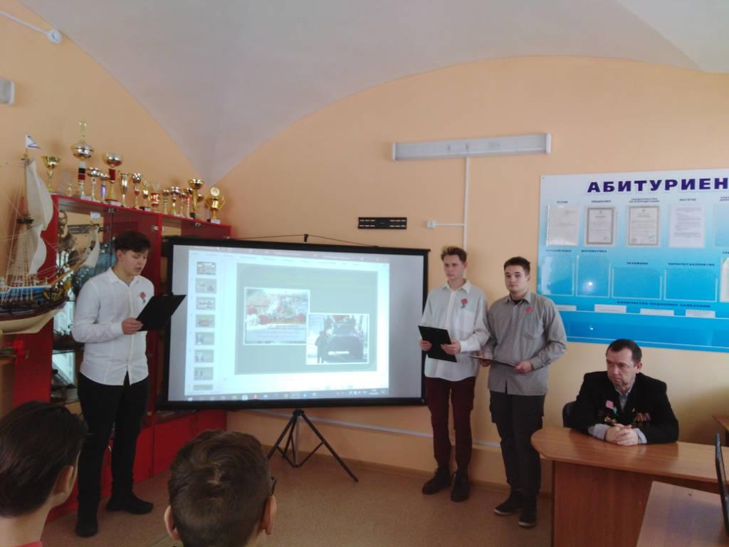 В техникуме состоялась встреча с Жиряковым В.В.