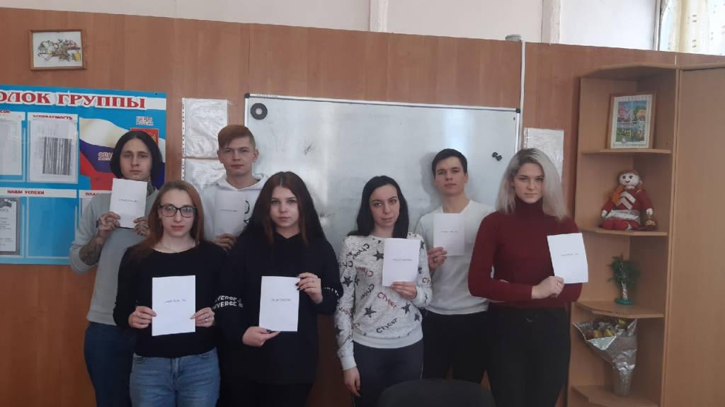 Cтуденты получили Свидетельства об овладении рабочей профессией