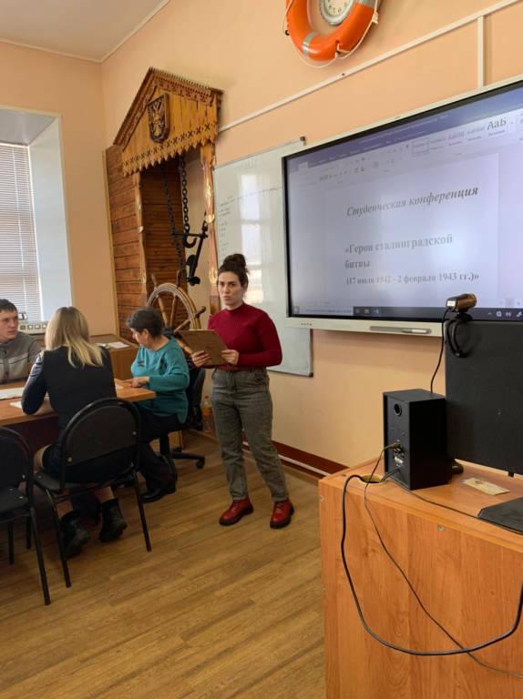 Cтуденческая конференция «Герои Сталинградской битвы»