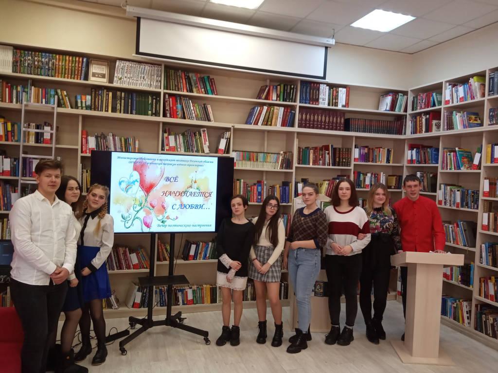 Студенты техникума отметили Всемирный день поэзии