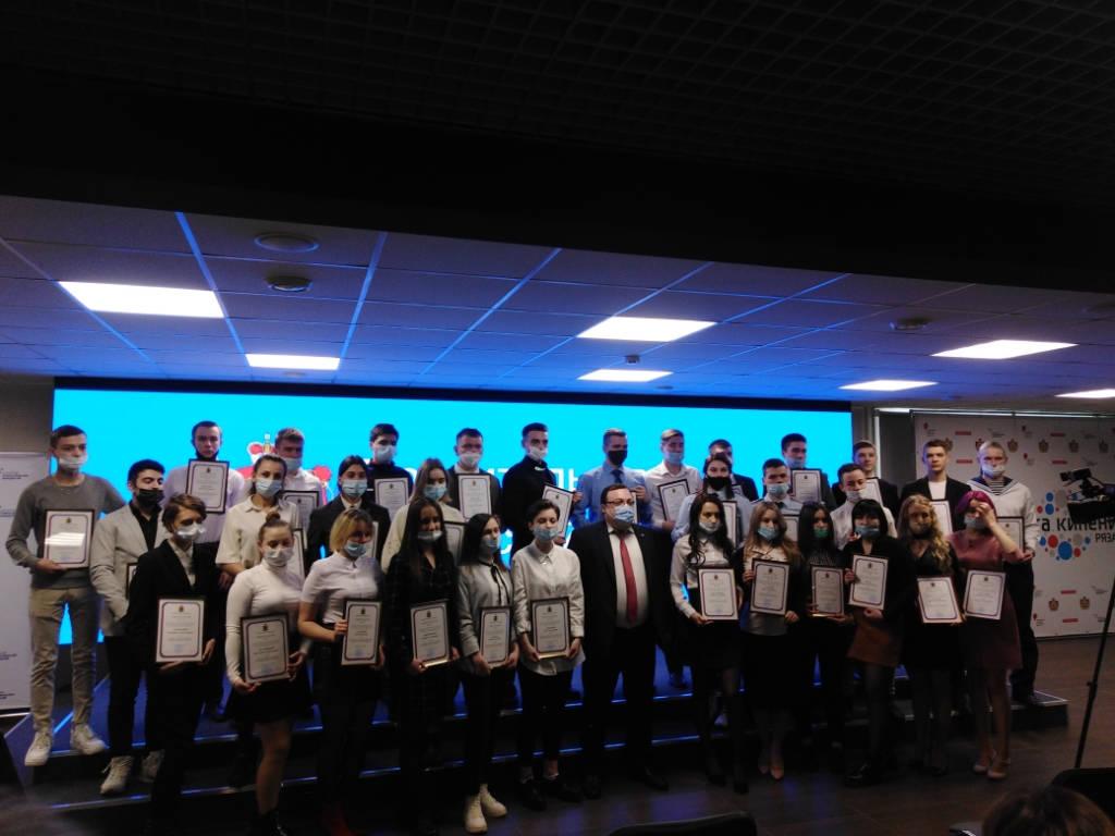 Студентам техникума вручили свидетельства о назначении именной стипендии губернатора Рязанской области