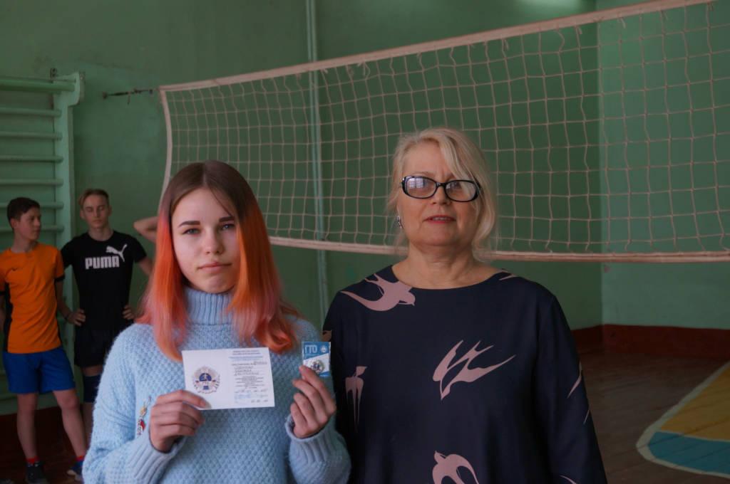 Награждение значкистов ВФСК «Готов к труду и обороне».