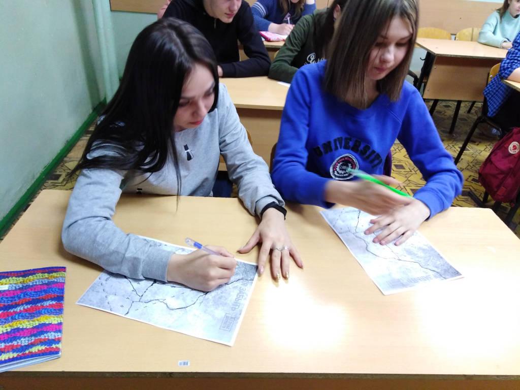 Всероссийская акция - День единых действий