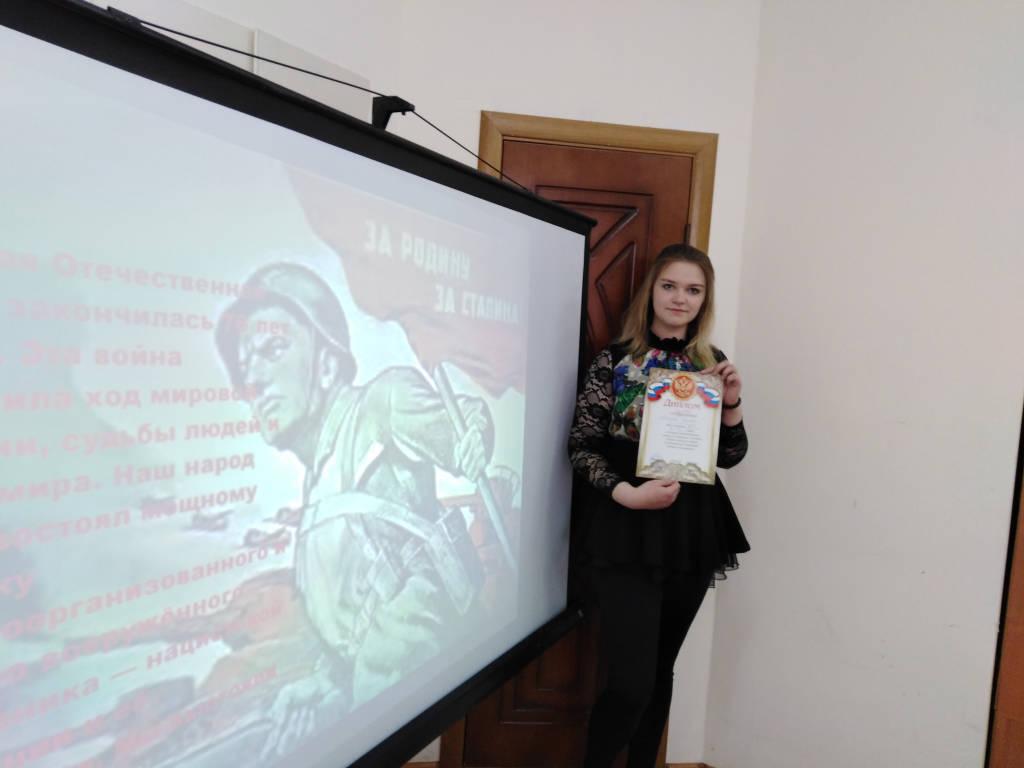 Конкурс художественного чтения, посвящённый Дню победы «Вечная память»