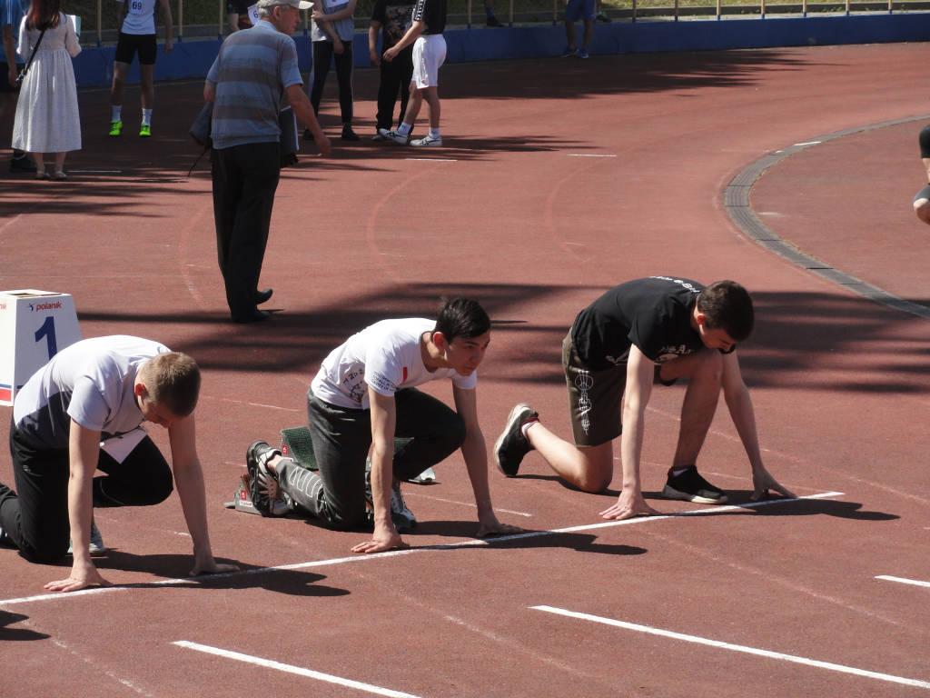 Областные соревнования по легкой атлетике