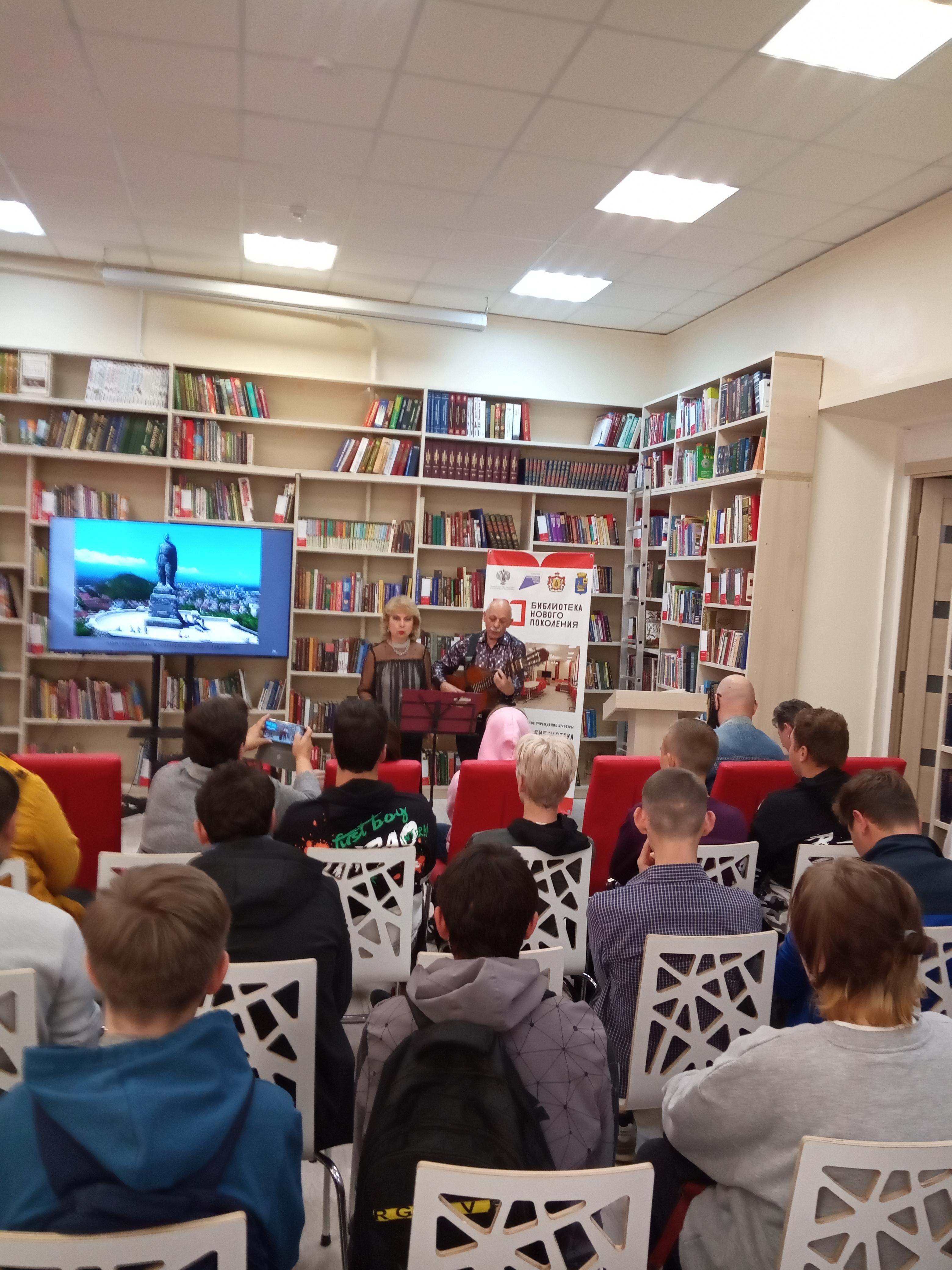 Студенты – первокурсники посетили ЦБ имени Л.А. Малюгина