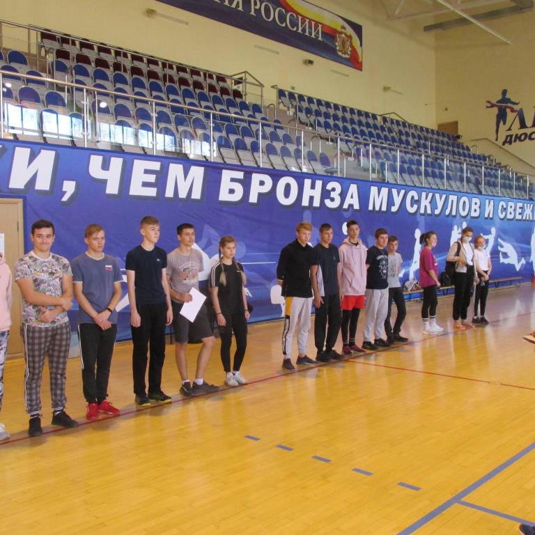 Фестиваль «ВФСК»ГТО»